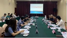 电子科技委2019~2020年度课题立项评审会在京召开